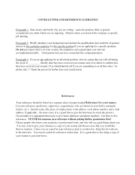 Do You Need A Cover Letter For Your Resume Cover Letter Online Application Online All National Association Of