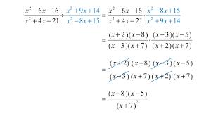multiplying and dividing rational expressions worksheet algebra 2