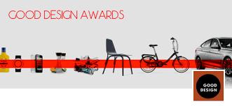 design award the chicago athenaeum about