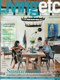 magazine home u0026 decor living etc deco ideas april 2013
