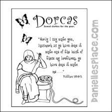 dorcas sunday lesson craft activity ideas