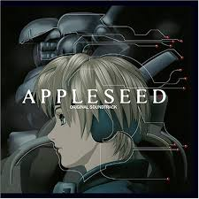 appleseed catalog appleseed original soundtrack hikarinoakariost
