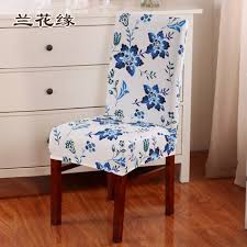 Dining Room Chair Covers Popular Fabric Chair Covers For Dining Room Chairs Buy Cheap