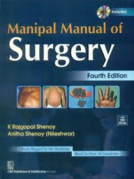 manipal manual of surgery 4th edition buy manipal manual of