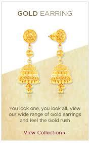 saudi arabia gold earrings studs drops earrings festival offers malabar gold diamonds