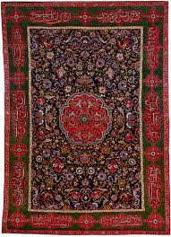 Christian Prayer Rugs Classical Carpets In The Victoria And Albert Museum London