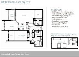 floor layouts kaanapali alii floor plans