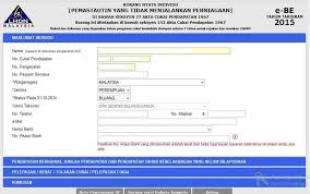 lhdn personal tax due date how to file income tax in malaysia using e filing mr stingy