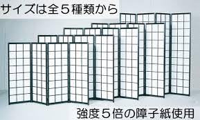 Folding Screen Room Divider Siturai Rakuten Global Market Shoji Screen Aspect Grid 180 X