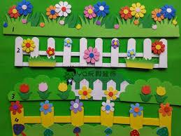 Nursery Decoration Classroom Wall Decor Nursery Decoration 3d Wicket Wall Stickers