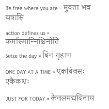the 25 best sanskrit quotes ideas on pinterest sanskrit