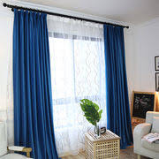china curtain suppliers curtain manufacturers global sources
