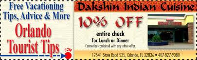 Dakshin Indian Cuisine Coupon  Florida