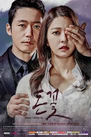 myasiantv engsub watch myasiantv korean drama engsubtitle