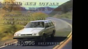 lifted subaru justy 1991 subaru loyale commercial nashua saab subaru youtube