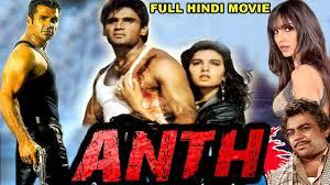 film eksen bahasa indonesia anth 1994 sunil shetty paresh rawal bollywood action movie