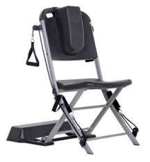 Chair Gym Com The Best Gym Chair Reviews Get Fit While Sitting Fit Clarity