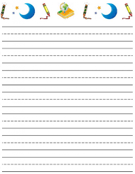 letter writing paper free lined letter writing paper coloring page printing paper for