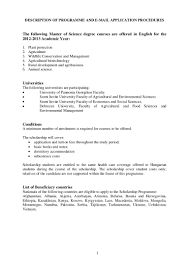 cover letter for a scholarship 100 agriculture cover letter resume for fresh graduate
