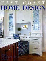 Interior Design Magazines by East Coast Home Design Magazine 2015 Kitchen And Bath Issue