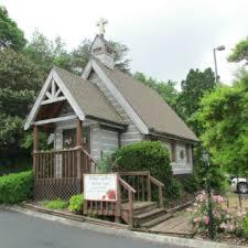 a light of love wedding chapel a light of love wedding chapel weddings romance in pigeon forge tn