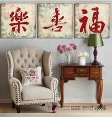 chinese new year living room decorating ideas centerfieldbar com