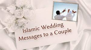 wedding wishes islamic islamic wedding message jpg
