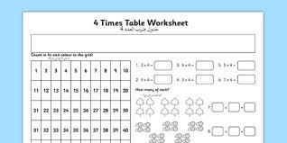 4 times table worksheet arabic translation arabic times