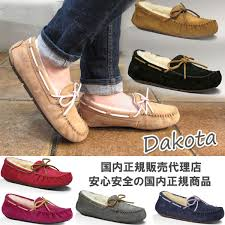 ugg slipper sale dakota gmmstore rakuten global market 10 15 restocked 2013 fw in