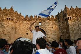 Flag Of Jerusalem Inside The Middle East Blog Archive The Day In Pictures