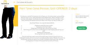 mcdonald u0027s job application u0026 career guide job application review