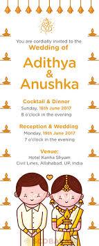 creative indian wedding invitations wedding invitation designs kerala scd balaji