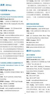 bureau de poste montr饌l 河南henan 湖北hubei 湖南hunan 内蒙古inner mongolia 江苏jiangsu 江西