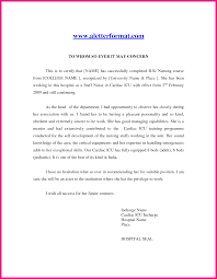 290712678340 immigration letter reference sample tax invoice format