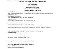 download regulatory test engineer sample resume