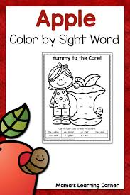 color by sight word apples mamas learning corner