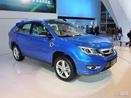 xe lexus cua le roi byd yuan của trung quốc nhái ford ecosport ô tô zing vn