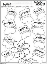 Free Spring Butterfly Coloring Page Students Color The Butterfly The Color Page