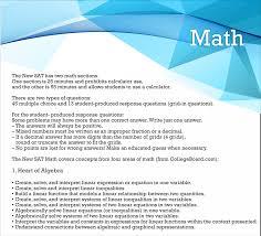 sat math practice test in nj usa