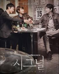 dramacool queen of the game signal korean drama drama cool i am watching this on