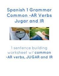 spanish reflexive verbs sentence building worksheet verbos