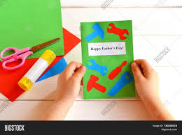 child holds greeting card his hands image u0026 photo bigstock