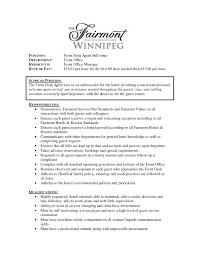 Sample Resume Communication Skills Sample Resume Hotel Front Desk Agent Templates
