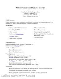 Best Resume With No Experience Healthcare Medical Resume Medical Receptionist Resume Free