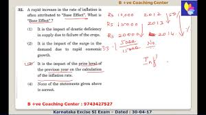 excise si question paper with key answers a series question no