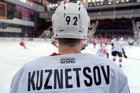 how we play hockey in russia by evgeny kuznetsov