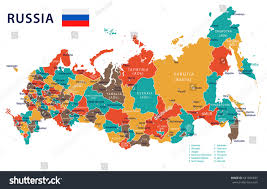 6 Flags Map Russia Map Flag Highly Detailed Vector Stock Vector 641865835