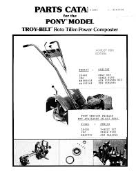 i have an old troy bilt tiller think it is a pony has 5 hp