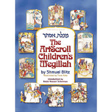 artscroll children s haggadah artscroll children s megillah enjoy a reading