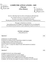 icse 2005 computer application class x board question paper 10
